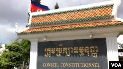 Entrance to the Constitutional Council of Cambodia.