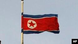 Bộ Ngoại giao Mỹ nói vẫn còn nguy cơ công dân Mỹ đến Triều Tiên có thể bị bắt giữ và giam cầm lâu dài ở đó.