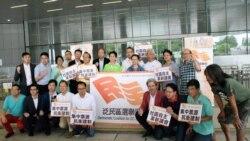 香港泛民公佈區選協調名單 呼籲集中票源