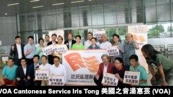 香港泛民主派公佈推薦213名候選人出選今屆區議會選舉 (攝影:美國之音湯惠芸)