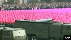 Rakete na vojnoj paradi u Severnoj Koreji