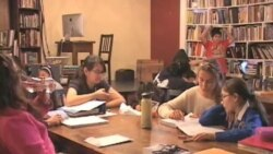 Writing Program Supplements US Public Education