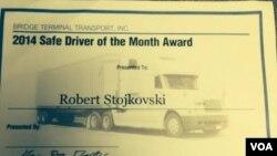 Признание за Стојковски