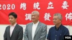 台湾竞争力论坛学会2019年8月28日举行2020大选民调发布会(美国之音张永泰拍摄)