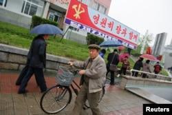 6일 북한의 7차 노동당 대회가 열리는 평양 4.25 문화회관 주변에 당 대회를 알리는 간판이 걸려있다.