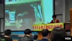 台灣太陽花學運核心參與者施懿倫透過視訊會議發言