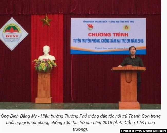 Hiệu trưởng Đinh Bằng My từng phát biểu về phòng chống xâm hại tình dục trẻ em