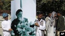 برہان الدین ربانی کی ہلاکت پر افغان قیادت سے اظہار تعزیت