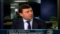 Проти Укрспецекспорту ведуть підкилимні війни- екс-голова