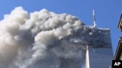 نائین الیون کی برسی کے موقع پر امریکہ میں سیکیورٹی الرٹ