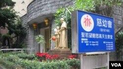 台北鲍思高天主教堂(美国之音申华拍摄)