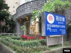 台北鮑思高天主教堂(美國之音申華拍攝)