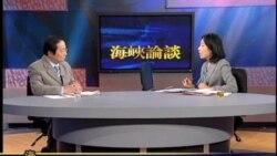 马英九的期末考 - 美中台三角习题(1)