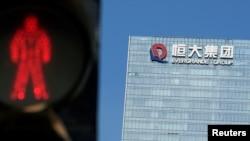 中国广东深圳的恒大集团总部旁的一个交通灯。(2021年9月26日)