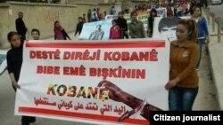 cieanên li Efrînî piştgirî didin Kobanê