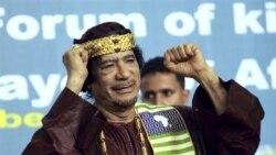 رهبر ليبی: مردم کشور من را دوست دارند