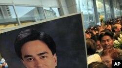 泰執政黨在敏感地點舉行集會