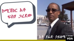 yared hailemariam