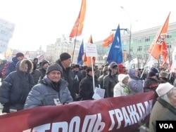 星期六莫斯科的反政府集会。(美国之音白桦拍摄)