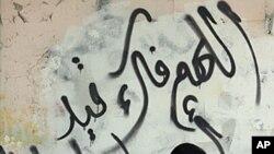 بحرین: مظاہرین کا سکیورٹی فورسز سے تصادم