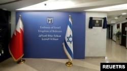 نمایی از داخل سفارت اسرائیل در منامه، پایتخت بحرین