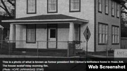 این تصویر متعلق به خانه دوران کودکی بیل کلینتون در فضای مجازی منتشر شده است.