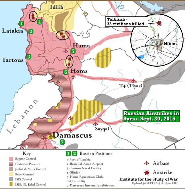 Rusiyanın Suriyadakı hava hücumlarının xəritəsi