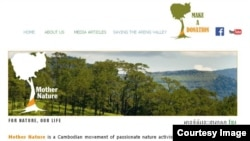 Screenshot of 'Mother Nature Cambodia' website.