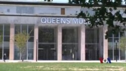 皇后区博物馆:从宏观到微观的视觉体验