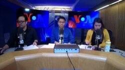 รายการสุดสัปดาห์กับวีโอเอ วันเสาร์ ที่ 30 มีนาคม 2562