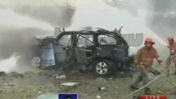 兩名美國使館人員在白沙瓦爆炸中受傷