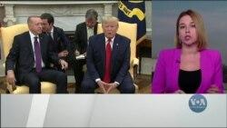 Слухання щодо імпічменту: цього тижня восьмеро посадовців відповідатимуть на запитання законодавців у Конгресі. Відео