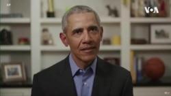 奧巴馬正式宣布支持拜登競選總統