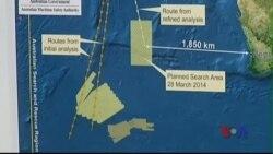 Úc chuyển khu vực tìm kiếm máy bay Malaysia mất tích