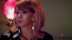 K pop အဆိုေတာ္ CL ဘယ္လဲ၊ သမိုင္းေျပာင္း႐ုပ္ရွင္ကား (သက္တံေရာင္သတင္းလႊာ)