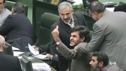 تنش در جلسه علنی مجلس بر سر متن توافق هستهای وین
