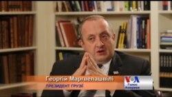Чому президент Грузії сподівається на раціональність Росії? - Інтерв'ю. Відео