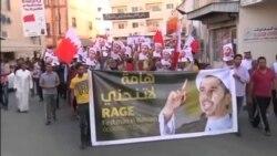 ایران و آمريکا بازداشت شيخ علی سلمان را محکوم کردند