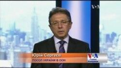 """Росія може заблокувати трибунал по """"Боїнгу"""", але є варіанти - посол України в ООН. Відео"""