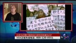 时事大家谈:北京为何要打倒传知行研究所和郭玉闪?