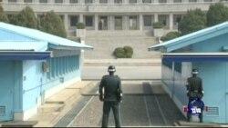 首尔确认两人脱北