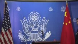 美官员:美中人权对话未达预期效果