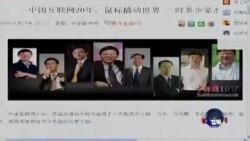 媒体观察:世界风中国风谁强谁弱?