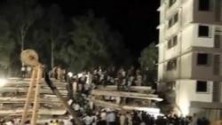 印度孟買郊區高樓倒塌至少35人喪生