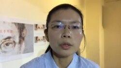 李明哲之妻北京行出发日期初定