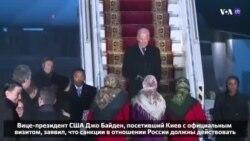 Новости США за 60 секунд - 16 января 2016