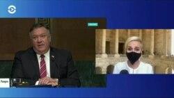 Помпео Сенату: сообщения об охоте на американских военных в Афганистане обсуждались с главой МИД РФ