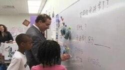 美国首都市长学中文