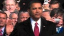 Вашингтон готовится к инаугурации президента