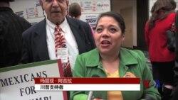 加州初选在即 民主党阵营争抢西语裔选票